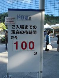 100_2